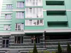 Квартира Воскресенська, 18, Київ, F-41861 - Фото 12