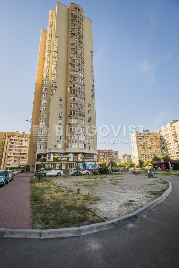 Квартира X-8797, Драгоманова, 40е, Киев - Фото 1