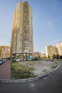 Квартира Драгоманова, 40е, Київ, X-34542 - Фото1