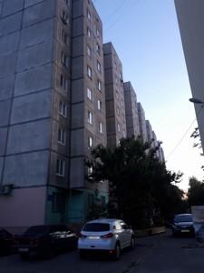 Квартира Карла Маркса, 15, Вишневое (Киево-Святошинский), A-110254 - Фото1