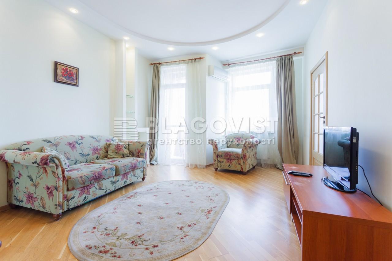 Квартира Z-510343, Коновальца Евгения (Щорса), 36б, Киев - Фото 5
