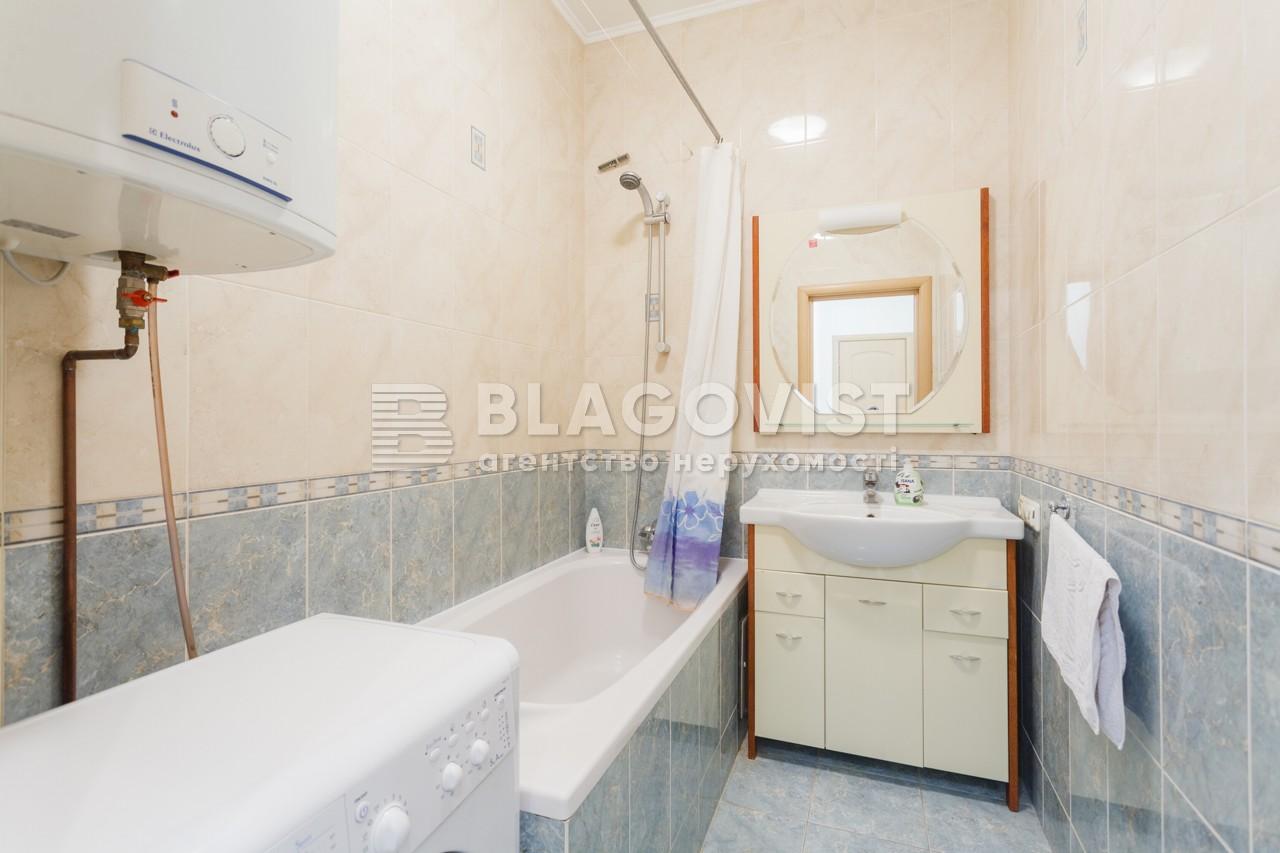 Квартира Z-510343, Коновальца Евгения (Щорса), 36б, Киев - Фото 10