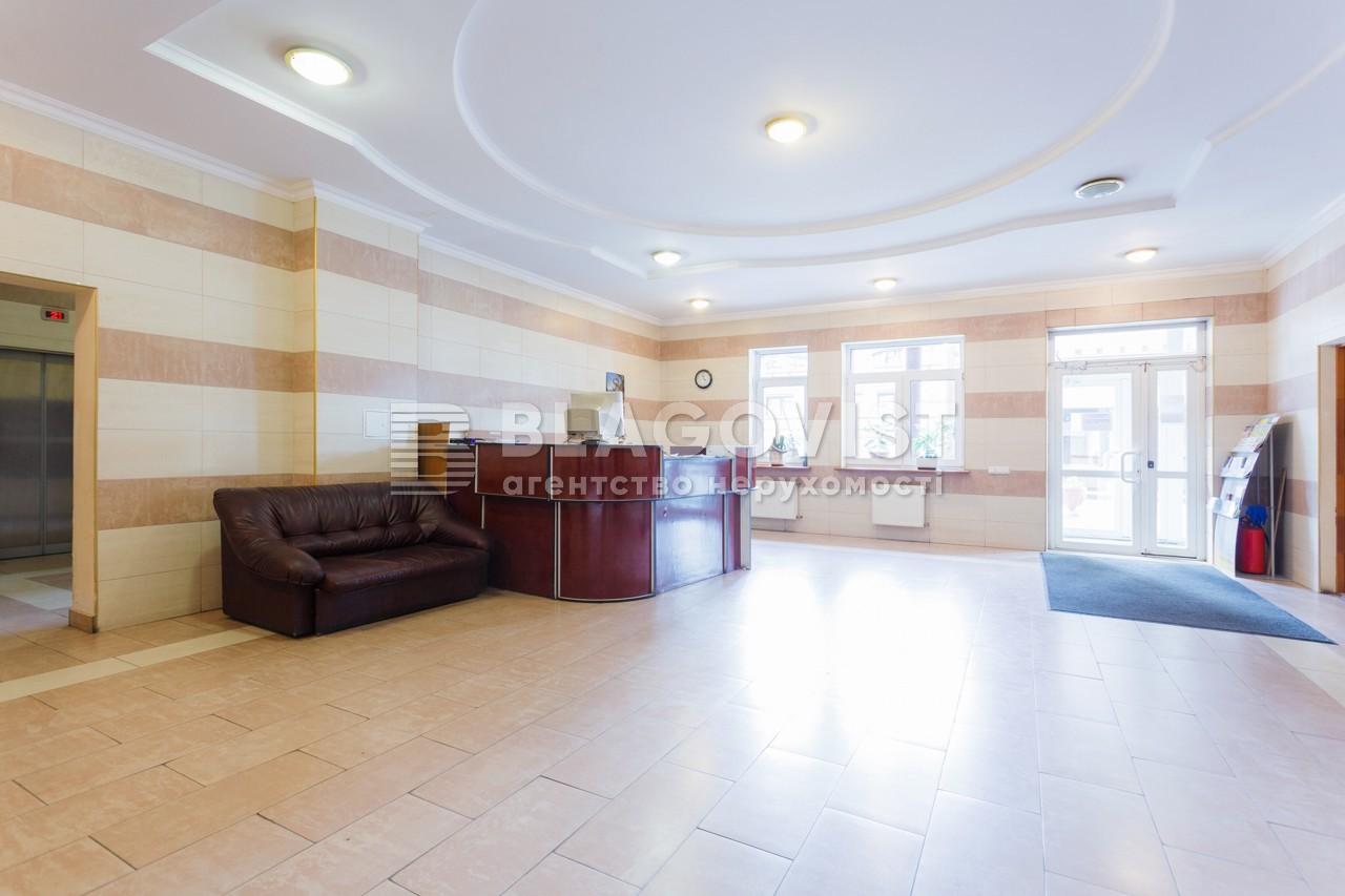 Квартира Z-510343, Коновальца Евгения (Щорса), 36б, Киев - Фото 12