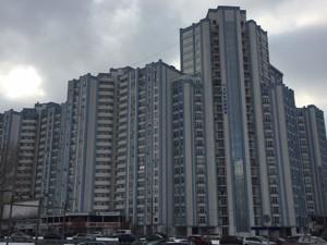 Квартира Днепровская наб., 26, Киев, A-112588 - Фото 16