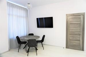 Квартира Владимирская, 49а, Киев, A-110256 - Фото 11