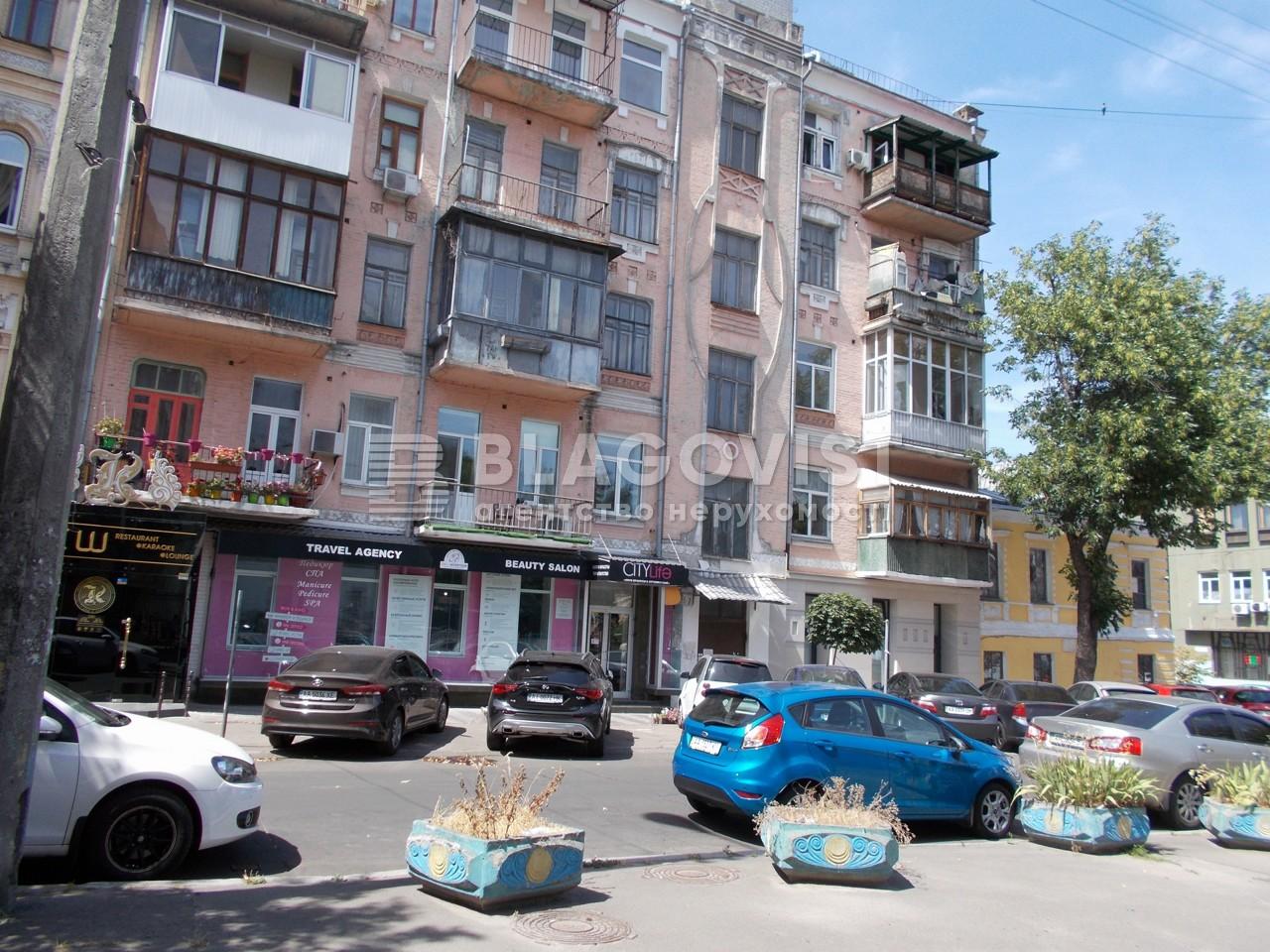 Квартира F-44703, Андреевская, 11/7, Киев - Фото 2