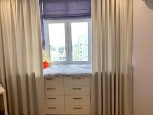 Квартира Краснопольская, 2г, Киев, Z-542155 - Фото 11