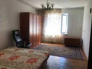 Квартира Руденко Лариси, 21а, Київ, H-44292 - Фото3