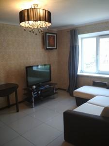 Квартира Леси Украинки бульв., 19, Киев, H-44539 - Фото3