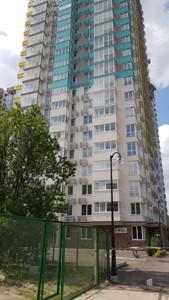Apartment Zabolotnoho Akademika, 15б, Kyiv, Z-738952 - Photo