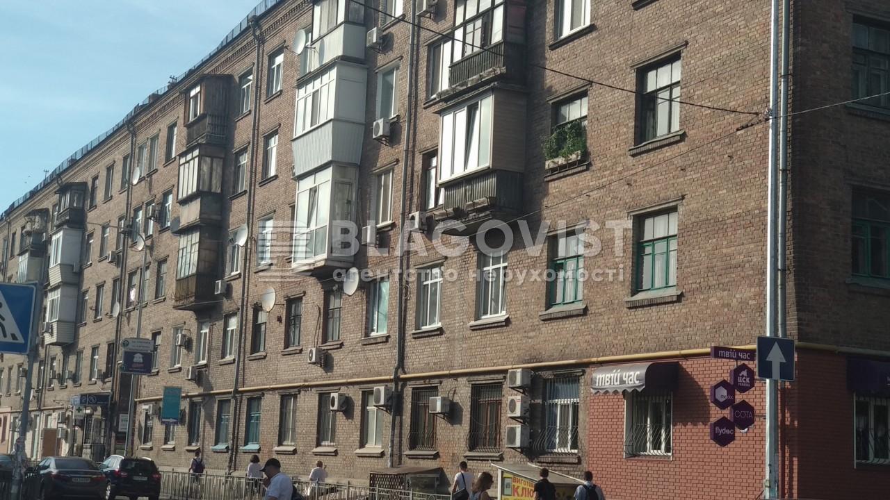 Квартира Z-866173, Межигорская, 56, Киев - Фото 2