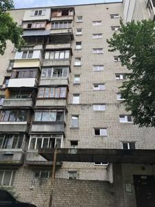 Квартира Російська, 31б, Київ, Z-878184 - Фото 8