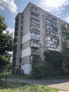 Квартира Російська, 31б, Київ, Z-878184 - Фото 7