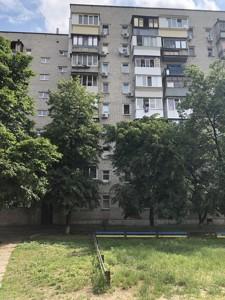 Квартира Російська, 31б, Київ, Z-878184 - Фото1