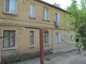 non-residential premises, Vitriani Hory, Kyiv, Z-431540 - Photo