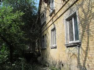 Нежилое помещение, Ветряные Горы, Киев, Z-431540 - Фото3