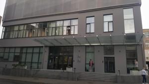 Office, Lavrska, Kyiv, B-99132 - Photo
