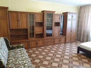 Квартира Бажана Николая просп., 16, Киев, Z-1025297 - Фото3
