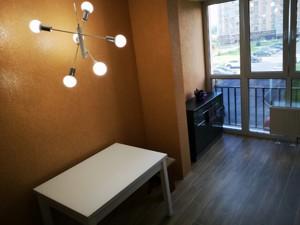 Квартира Метрологічна, 15, Київ, R-26907 - Фото