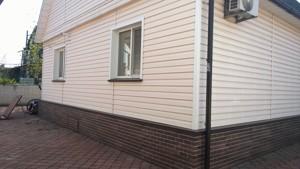 Дом Индустриальная, Бородянка, Z-149239 - Фото 2