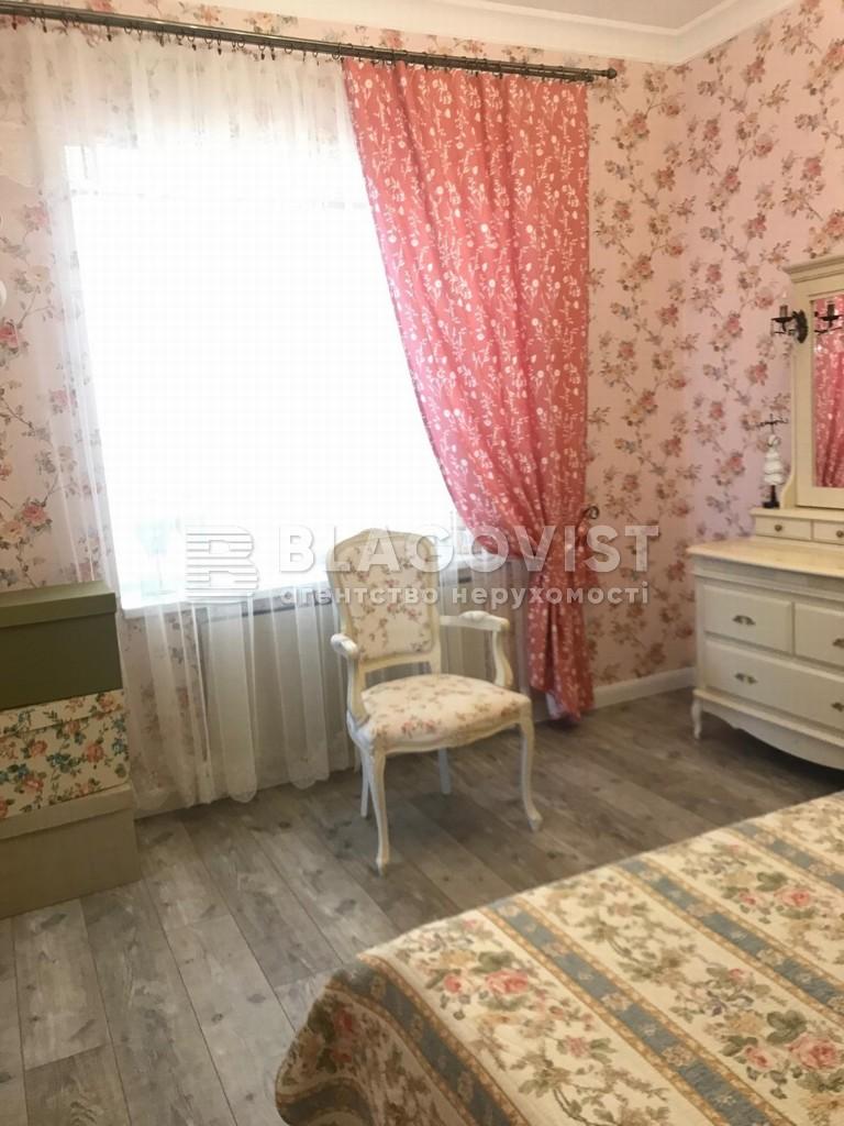 Дом F-41854, Центральная, Киев - Фото 12