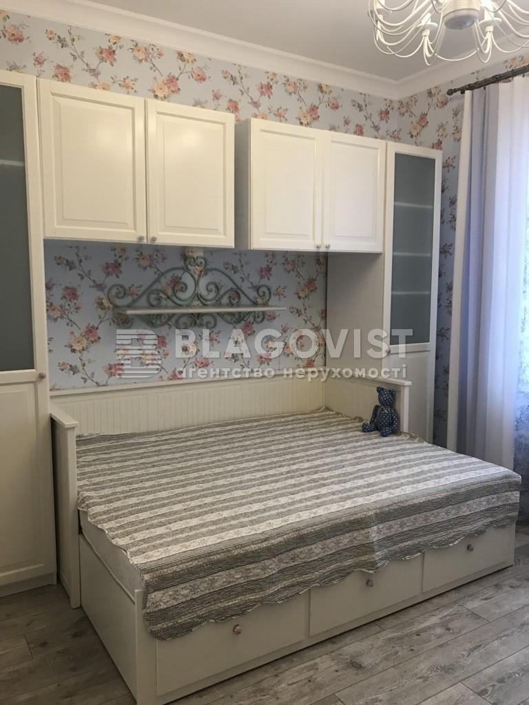 Дом F-41854, Центральная, Киев - Фото 10