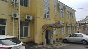 Офис, Лаврская, Киев, B-99128 - Фото 9