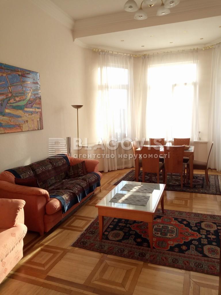 Квартира H-44484, Пушкинская, 23, Киев - Фото 3