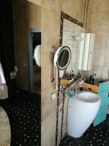 Квартира Хорива, 4, Київ, Z-508595 - Фото 10