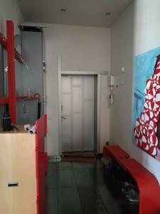 Квартира Хорива, 4, Київ, Z-508595 - Фото 11
