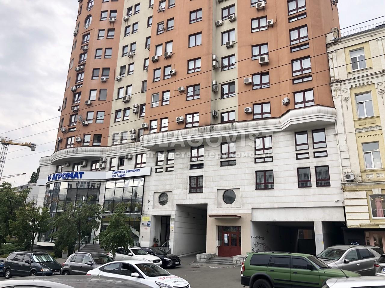 Квартира M-22985, Шота Руставелі, 44, Київ - Фото 5