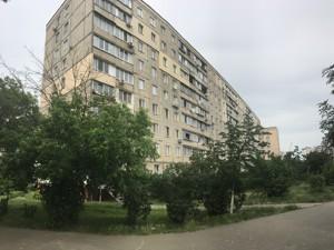 Нежилое помещение, Иорданская (Гавро Лайоша), Киев, Z-574809 - Фото 5