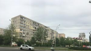 Нежитлове приміщення, Йорданська (Гавро Лайоша), Київ, Z-574809 - Фото1
