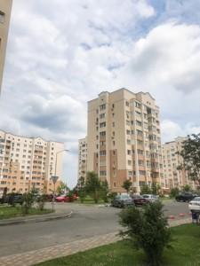 Квартира Павла Чубинського, 2, Софіївська Борщагівка, A-110265 - Фото 16