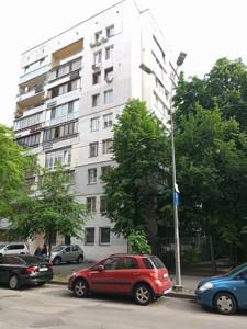 Квартира Панаса Мирного, 5, Київ, P-28271 - Фото1
