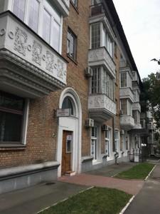 Квартира Ділова (Димитрова), 9а, Київ, Z-617847 - Фото