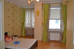 Квартира Деревлянська (Якіра), 10, Київ, Z-1695571 - Фото 8