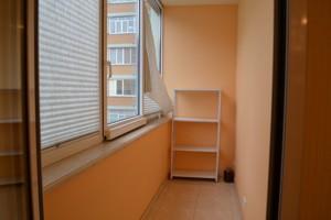 Квартира Деревлянська (Якіра), 10, Київ, Z-1695571 - Фото 15