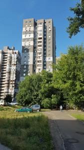 Квартира Азербайджанская, 16/2, Киев, P-29549 - Фото