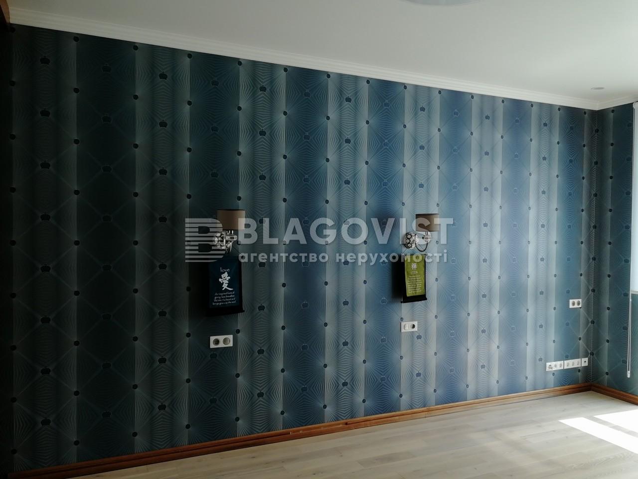 Квартира A-109779, Драгомирова, 9, Київ - Фото 14