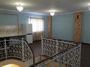 Будинок Центральна, Київ, A-110273 - Фото 12
