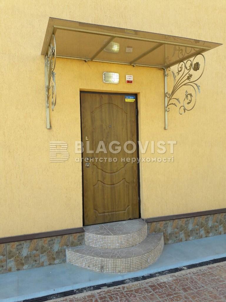 Дом A-110273, Центральная, Киев - Фото 19