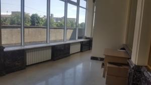 Офис, Леси Украинки бульв., Киев, P-26067 - Фото 3