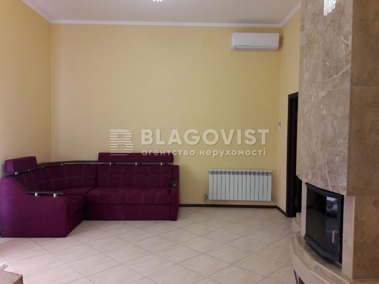 Дом A-110273, Центральная, Киев - Фото 5