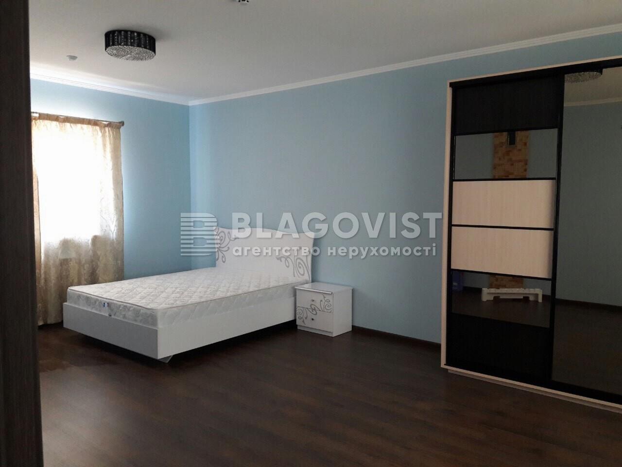 Дом A-110273, Центральная, Киев - Фото 9