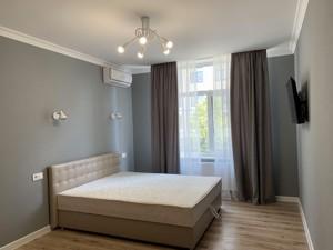 Квартира Юношеская, 8, Киев, R-26630 - Фото3