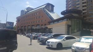 Office, Lesi Ukrainky boulevard, Kyiv, P-26067 - Photo1