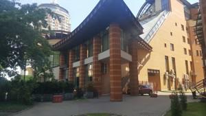 Офис, Леси Украинки бульв., Киев, Z-1495229 - Фото 5