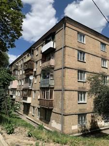 Квартира Козицького П., 7, Київ, F-41092 - Фото1
