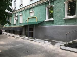 Нежилое помещение, Федорова Ивана, Киев, Z-560530 - Фото 16